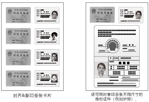 黑白复印机租赁 上海博成复印机租赁公司